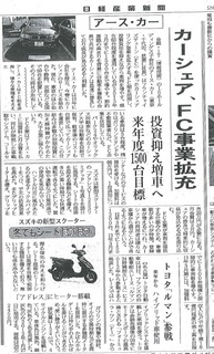 news111020.jpg